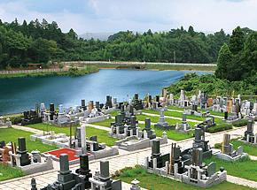 和みの丘霊園